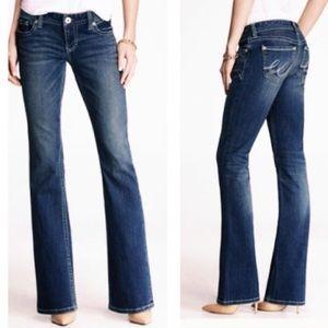 Express Stella Low Rise Boot Cut Jeans 10R EUC